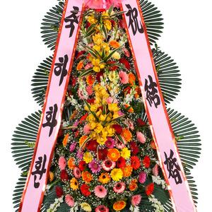 축하3단 화환(2호)_정품화환