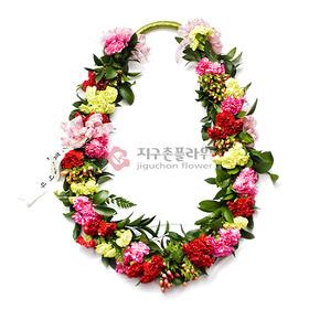 꽃목걸이 3호(전화문의)
