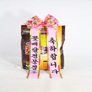 축하쌀화환리본20Kg