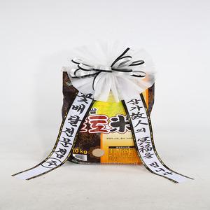 근조 리본쌀화환