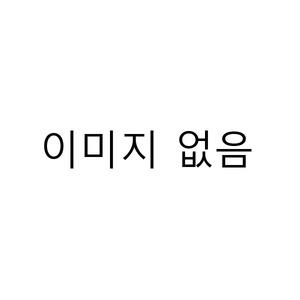 임의상품(6호)